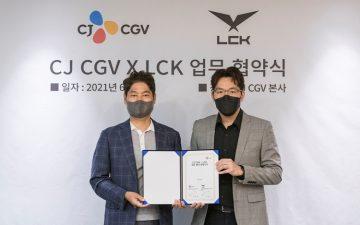 CJ CGV, LCK와 업무 협약 체결