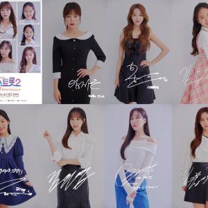 CGV,  TOP7 팬미팅 극장 단독 생중계