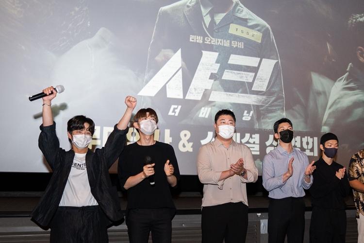 <샤크 : 더 비기닝> 배우들이 박수를 치고 있고 김민석은 주먹을 쥐고 양 손을 위로 들고 결의에 찬 모습을 보여주고 있다.