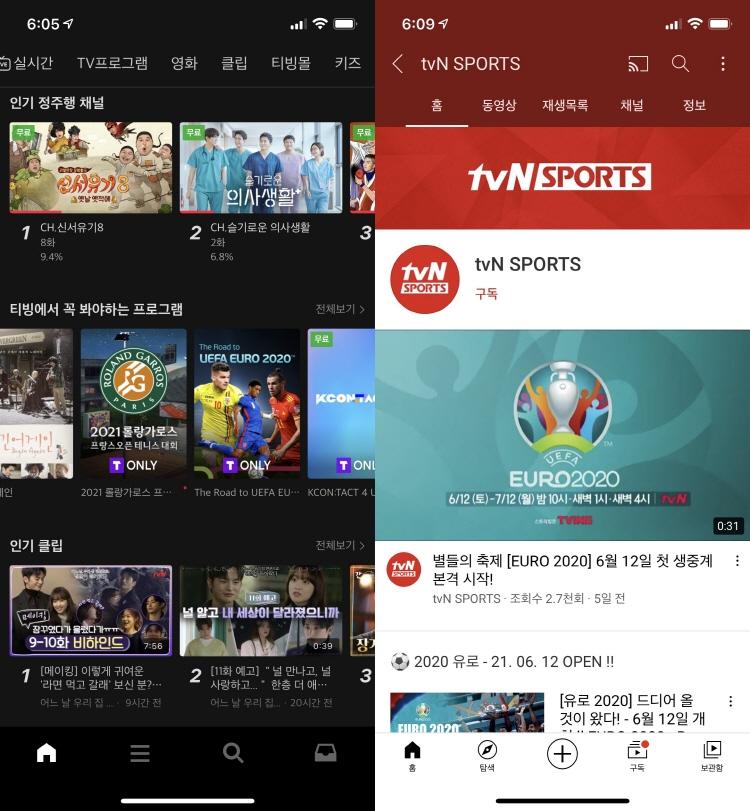 왼쪽에는 티빙 모바일 화면으로 티빙에서 꼭 봐야 하는 프로그램 중 tvN SPORT에서 중계흐는 '2021 롱랑가로스 프랑스오픈 테니스대회'와 'UEFA EURO 2020' 프로그램이 보인다. 오른쪽에는 tvN SPORT 공식 유튜브 채널 메인 화면으로 첫 콘텐츠로는 '별들의 축제 [EURO 2020] 6월 12일 첫 생중계 본격 시작'이란 제목으로 파란색 배경에 유로 2020 로고와 네이밍이 삽입된 썸네일이 보인다.