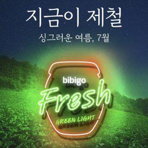 "CJ제일제당 '비비고 김치', ""MZ세대에게 더 가까이 다가간다"""