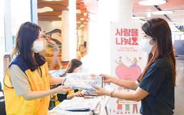 CJ그룹 임직원, '핸즈온' 봉사활동 진행