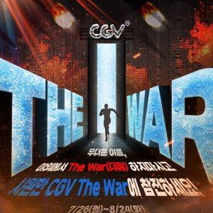 CGV에서 즐기는 'CGV The War'!
