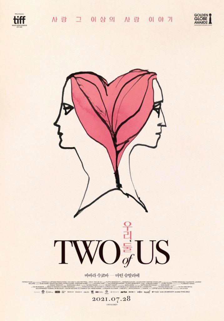 바바라 수코바, 마틴 슈발리에 주연의 영화 '우리, 둘' 포스터로. 두 여인이 서로 다른 곳을 바라보고 있고, 그들의 붉은색 머리가 붙어 있는데, 하트모양이다.