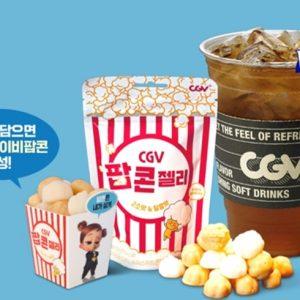 CGV, '보스 베이비2' 개봉일에 파코니 캐릭터 '팝콘젤리' 출시