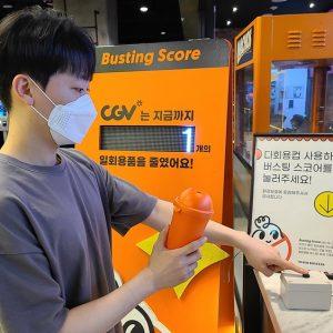 CJ CGV, 다회용기 도입으로 필환경 경영 가속화
