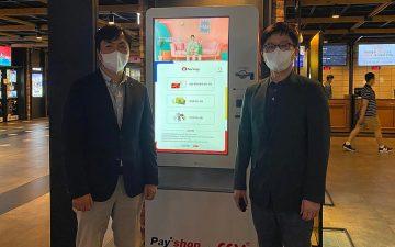 CJ CGV, 관람권 키오스크 첫 도입… 고객 편의성 강화