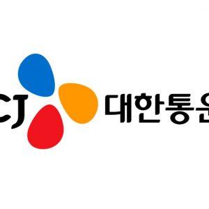 CJ대한통운, 마켓컬리 '샛별배송' 대구로 확대 … 전국 서비스 가속화