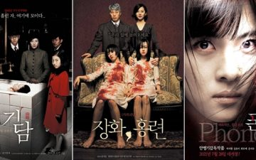 CGV, '장화, 홍련' 등 한국공포영화 명작 3편 시그니처K 상영