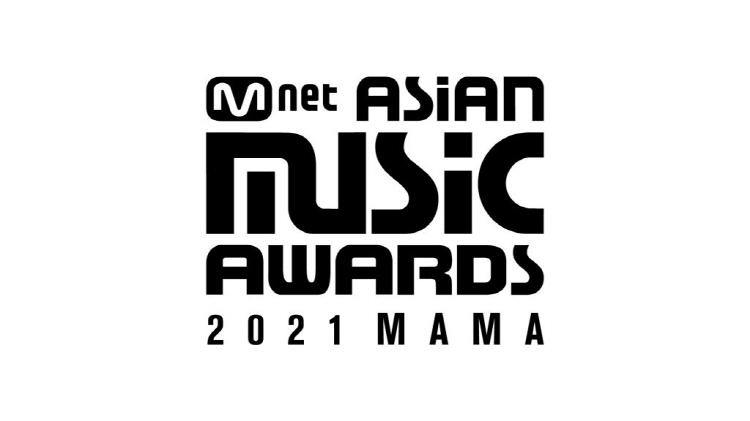 2021 MAMA, 12월 11일 한국 개최 확정! 보도자료에 'Mnet ASIAN MUSIC AWARDS 2021 MAMA' 로고가 삽입되어 있다.