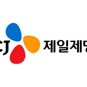 CJ제일제당 하반기 신입사원 모집
