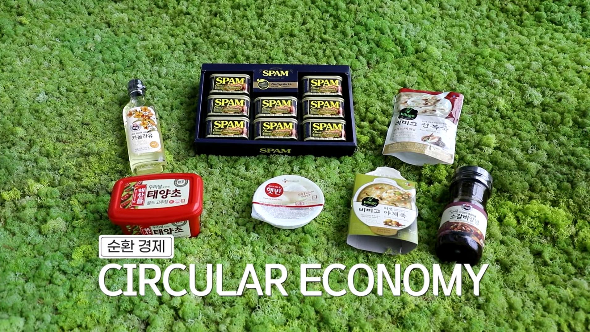 [특별기획 – 필환경 시대, CJ제일제당은?] ① 순환경제, 환경보호를 위한 중요한 키!