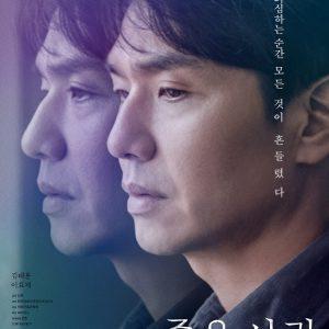 CGV, 다양성 영화 상영 지원작 6편 발표