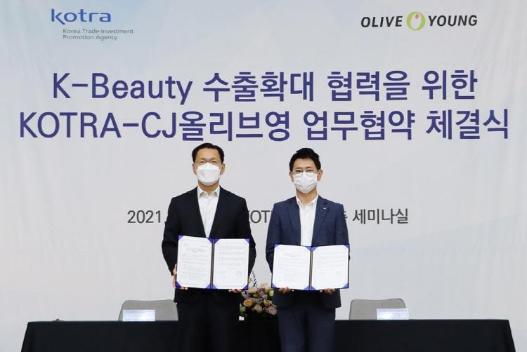CJ올리브영, KOTRA와 'K뷰티 세계화' 맞손…화장품 수출 활성화 업무협약 체결