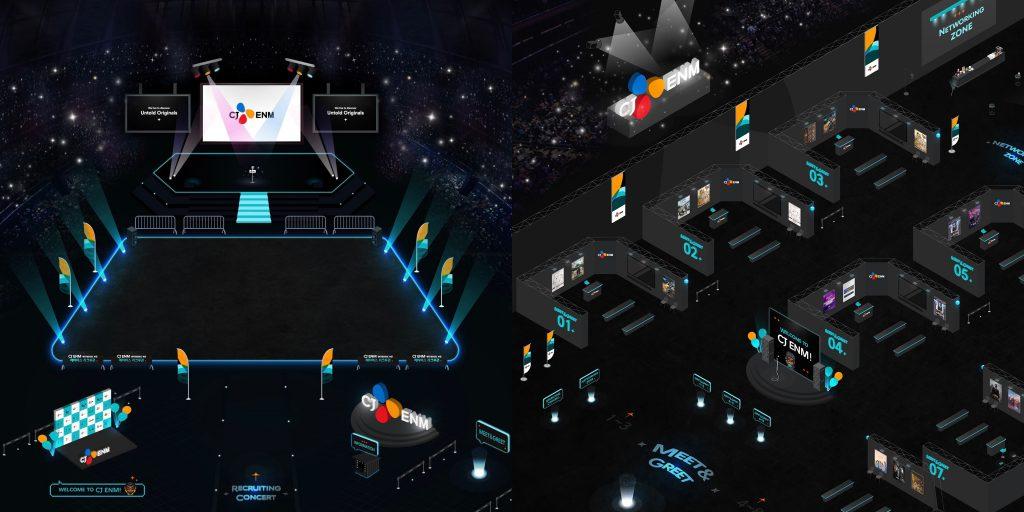 CJ ENM 엔터테인먼트 부문, 콘서트/컨벤션 형태의 메타버스 채용설명회 '리크루콘' 개최한다