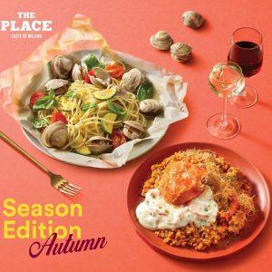 더플레이스, 가을에만 맛볼 수 있는 크랩·봉골레 신메뉴 출시
