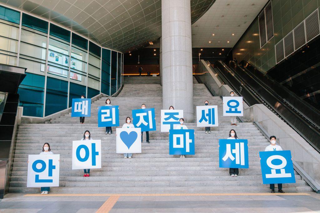 용산 드래곤즈 봉사자들이 14일 오후 서울 용산역 아이파크몰 광장에서 아동학대 예방을 위한 '915 티셔츠 캠페인' 퍼포먼스를 하고 있다.