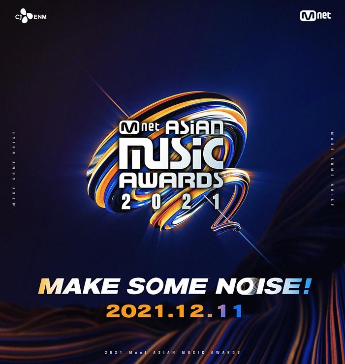 2021 MAMA 티저 영상 포스터로, 파란색, 노란색 등으로 꾸며진 물결에 그 안에 2021 Mnet ASIAN MUSIC AWARDS 영문이 삽입되어 있다. MAKE SOME NOISE! 2021.12.11 텍스트가 삽입되어 있다.