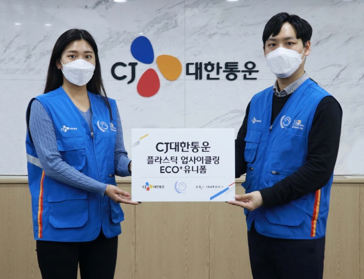 CJ대한통운, UN지속가능개발목표경영지수 글로벌 최우수그룹 선정