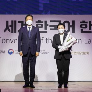 CJ문화재단, 제40회 세종문화상 문화다양성 부문 대통령표창 수상
