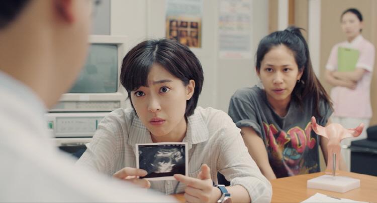 산부인과 진료실을 배경으로 임신 초음파 사진을 들고 의사에게 진짜 임신이 맞냐는 제스처를 취한 미래와 그녀의 절친 김김이 의자에 앉아 있다. 그 뒤에 이 광경을 간호사가 물끄러미 쳐다보고 있다.