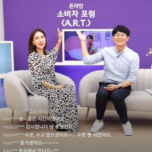 '철저한 고객 중심 라이브커머스 시스템 구축' CJ온스타일, 라이브커머스 소비자 포럼 개최