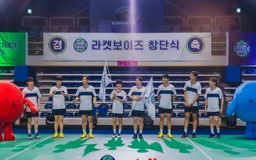 [포토스토리] 이용대 선수가 이끄는 배드민턴 동호회가 있다?! '라켓 보이즈'