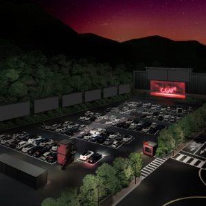CGV, 곤지암리조트에 'DRIVE IN 곤지암' 23일 오픈
