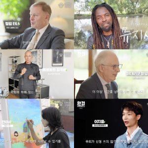 사피엔스 스튜디오 '환경 읽어드립니다' 이날치, 오마이걸부터 배우 조진웅-이기우-유진 등 최종 라인업 공개!