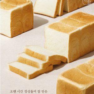 뚜레쥬르, '순,식빵' 비법 원료 '쌀 발효당' 특허 출원