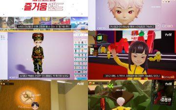 """""""메타버스에서 나영석 PD를 만난다!"""" tvN 최초의 메타버스 월드 '즐거움 랜드' 오픈!"""