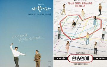 tvN 드라마·예능, 티빙 오리지널 AACA 주요 부문 후보 오르며 해외에서 작품성 인정!